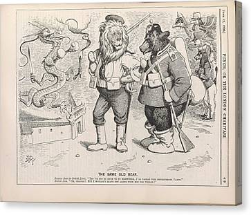 The Same Old Bear Canvas Print by British Library