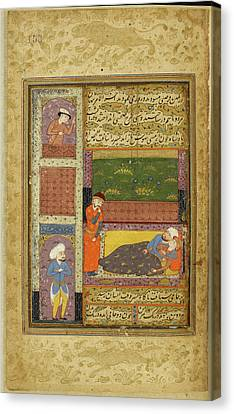 The Sultan Shocked Canvas Print by British Library