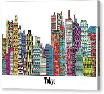 Tokyo City  Canvas Print by Bri B