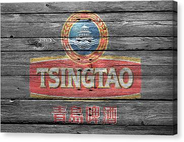 Tsingtao Canvas Print by Joe Hamilton