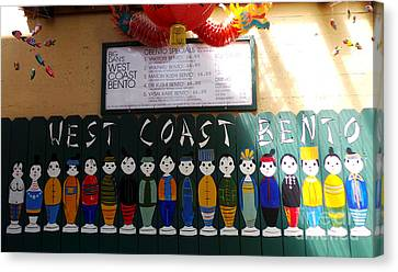West Coast Bento Canvas Print by David Bearden