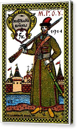 Wwi Russian War Bond Poster Canvas Print by Historic Image