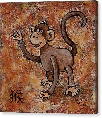 Year Of The Monkey Canvas Print by Darice Machel McGuire