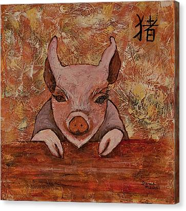 Year Of The Pig Canvas Print by Darice Machel McGuire