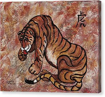 Year Of The Tiger Canvas Print by Darice Machel McGuire