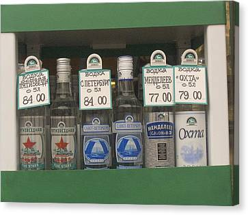 Bottles Of Vodka Sold From A Street Canvas Print by Richard Nowitz