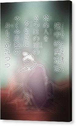 Chinese Tableau 02 Canvas Print by Li   van Saathoff