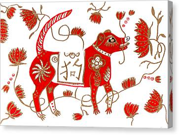 Chinese Year Of The Dog Astrology Canvas Print by Barbara Giordano