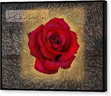 Darood Shareef-2 Canvas Print by Seema Sayyidah