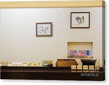 Japanese Breakfast Buffet Canvas Print by Jeremy Woodhouse