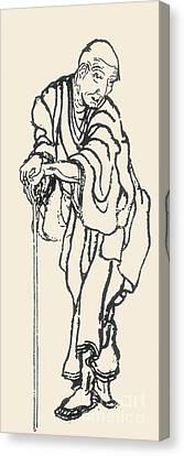 Katsushika Hokusai Canvas Print by Granger