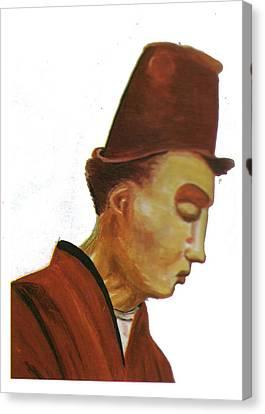 Origene Canvas Print by Emmanuel Baliyanga