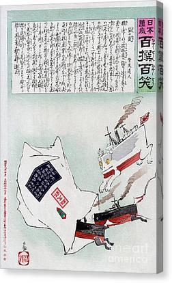 Sino-japanese War, 1895 Canvas Print by Granger