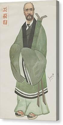 Sir Robert Hart Canvas Print by Hulton Archive