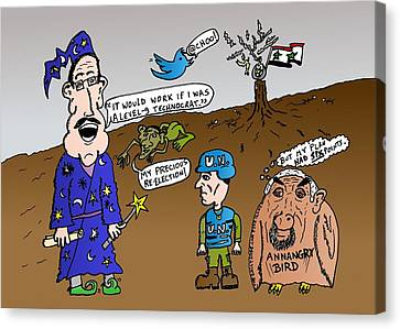 Syria Is Mordor Canvas Print by Yasha Harari
