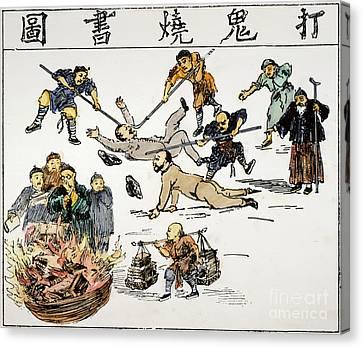 China: Anti-west Cartoon Canvas Print by Granger