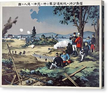 China: Boxer Rebellion Canvas Print by Granger