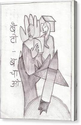 18 Canvas Print by Divisha Desai