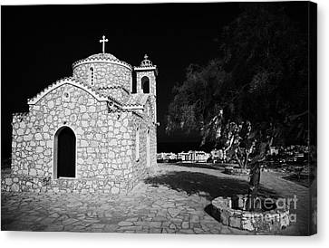 Prophet Elias Church Profitis Ayios Elias With Prayer Rag Trees Hilltop Protaras Republic Of Cyprus Canvas Print by Joe Fox