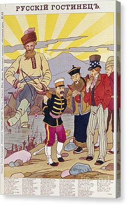 Russo-japanese War, C1905 Canvas Print by Granger