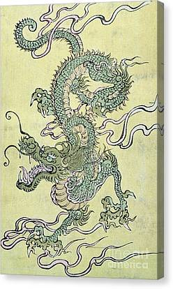 A Chinese Dragon Canvas Print by Chinese School