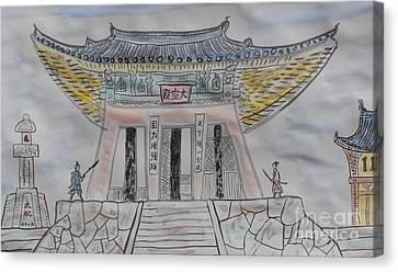 A Decisive Battle By Taikan Canvas Print by Taikan Nishimoto