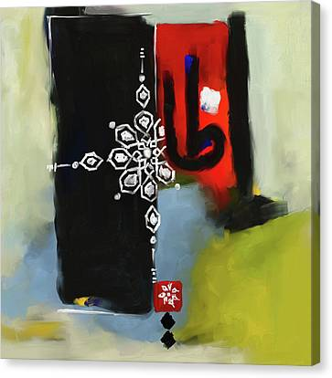 Abstract 513 1 Canvas Print by Mawra Tahreem