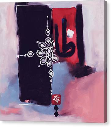 Abstract 513 2 Canvas Print by Mawra Tahreem