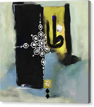 Abstract 513 3 Canvas Print by Mawra Tahreem