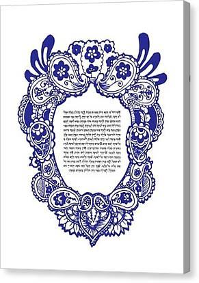 Aishes Chayil Canvas Print by Anshie Kagan