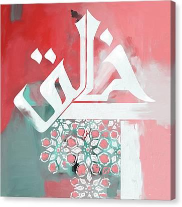 Al Khaliq 514 2 Canvas Print by Mawra Tahreem