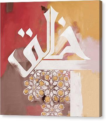 Al Khaliq 514 4 Canvas Print by Mawra Tahreem