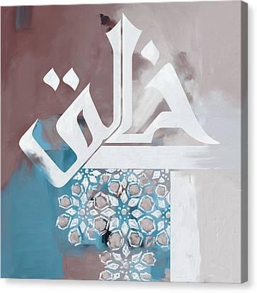 Al Khaliq 514 5 Canvas Print by Mawra Tahreem