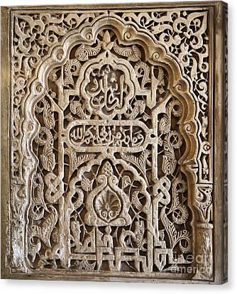 Alhambra Wall Panel Canvas Print by Jane Rix