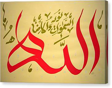 Allah In Red Color Canvas Print by Faraz Khan