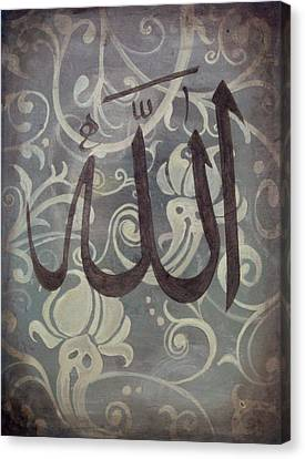 Allah Canvas Print by Salwa  Najm
