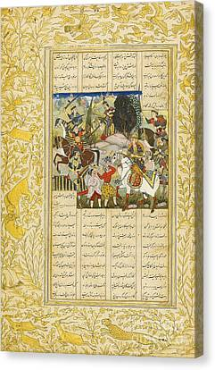 Ardashir Ordering The Execution Of Ardavan Canvas Print by Celestial Images