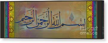 Biismillah-1 Canvas Print by Seema Sayyidah