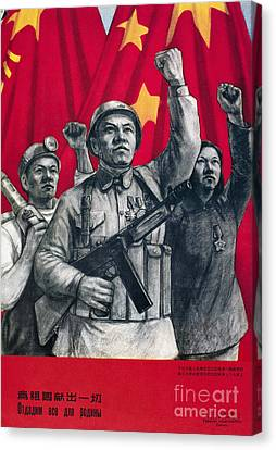 China: Communist Poster Canvas Print by Granger