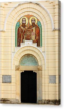 Christian Church Canvas Print by Boyan Dimitrov