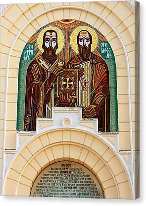 Church Icon Canvas Print by Boyan Dimitrov