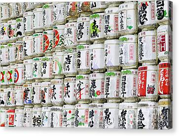 Colorful Sake Casks Canvas Print by Bill Brennan - Printscapes