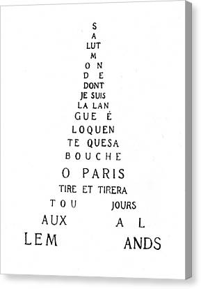 Eiffel Tower Canvas Print by Guillaume Apollinaire
