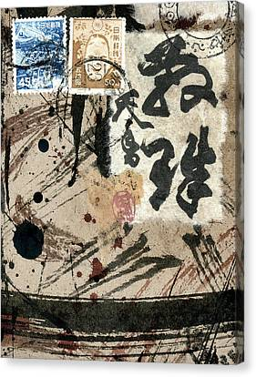 Envelope Collage With Japanese Postage Stamps Canvas Print by Carol Leigh