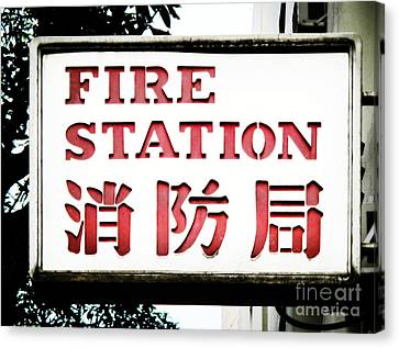 Fire Station Sign Canvas Print by Ethna Gillespie