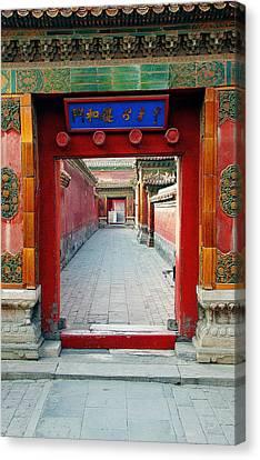 Forbidden Doorway II Canvas Print by John  Bartosik