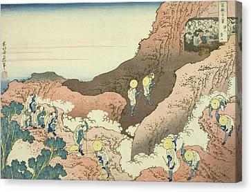 Groups Of Mountain Climbers Canvas Print by Hokusai