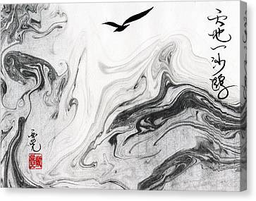 Heaven And Earth And One Lone Gull Canvas Print by Oiyee At Oystudio
