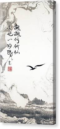 Heaven And Earth And The Lone Seagull Canvas Print by Oiyee At Oystudio