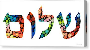 Hebrew Writing - Shalom 10 - By Sharon Cummings Canvas Print by Sharon Cummings